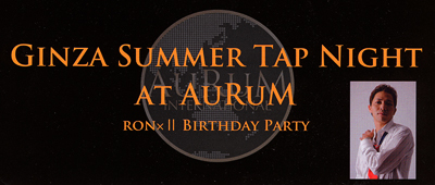 GINZA SUMMER TAP NIGHT AT AURUM