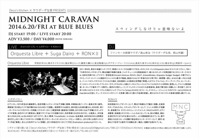 Deco's Kitchen × サウダーヂな夜PRESENTS MIDNIGHT CARAVAN