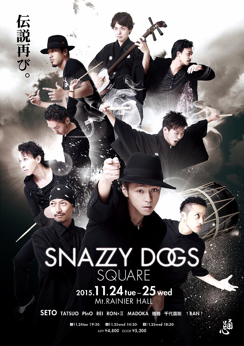 SNNAZY DOGS