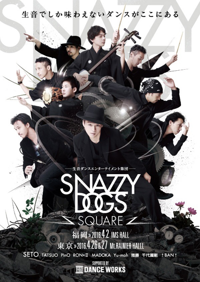 SNAZZY DOGS -SQUARE-