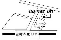 STAR PINE'S CAFE