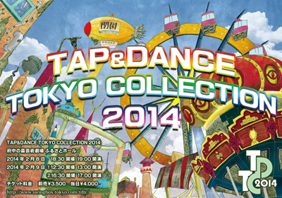 TAP&DANCE TOKYO COLLECTION
