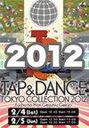 TAP&DANCE TOKYO COLLECTION2012